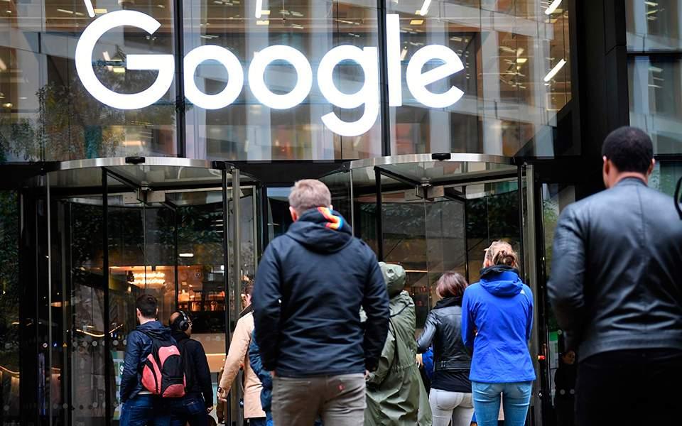 Γραφελια Google Λονδίνο