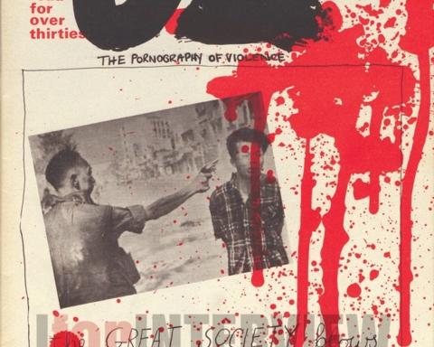 Έκθεση Διεθνούς Αμνηστείας 1
