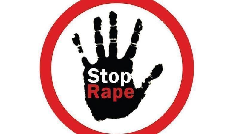 βιασμός