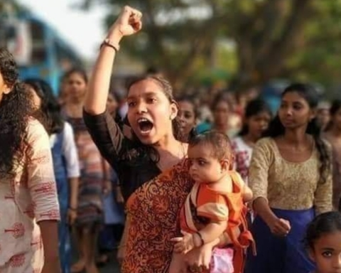 Τείχος Γυναικών Ινδία