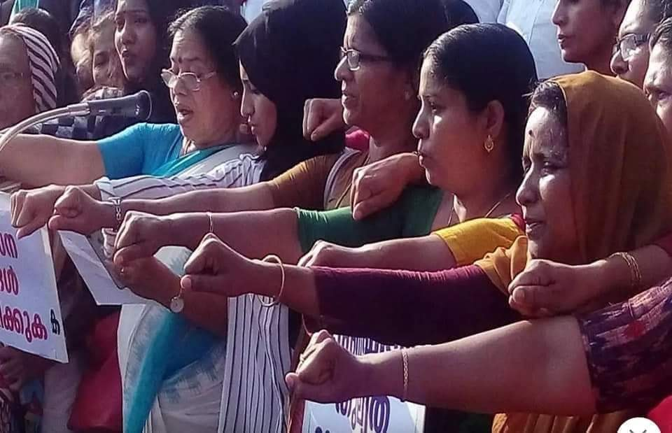 Τείχος των Γυναικών, Ινδία photo © Aparnesh Dattatreya