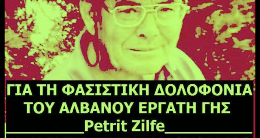 Petrit Zifle