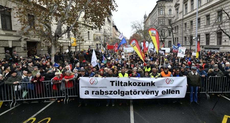 υπερωρίες Ουγγαρία