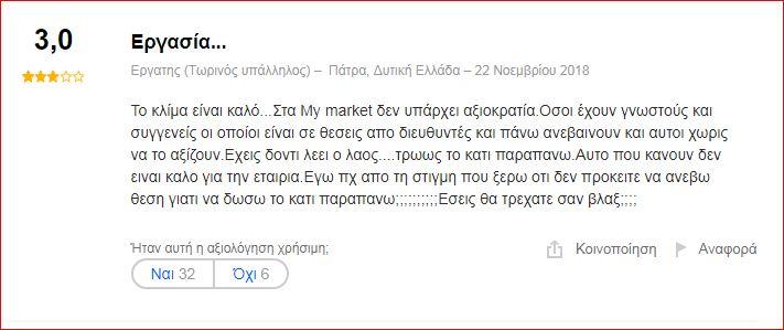 mymarket1