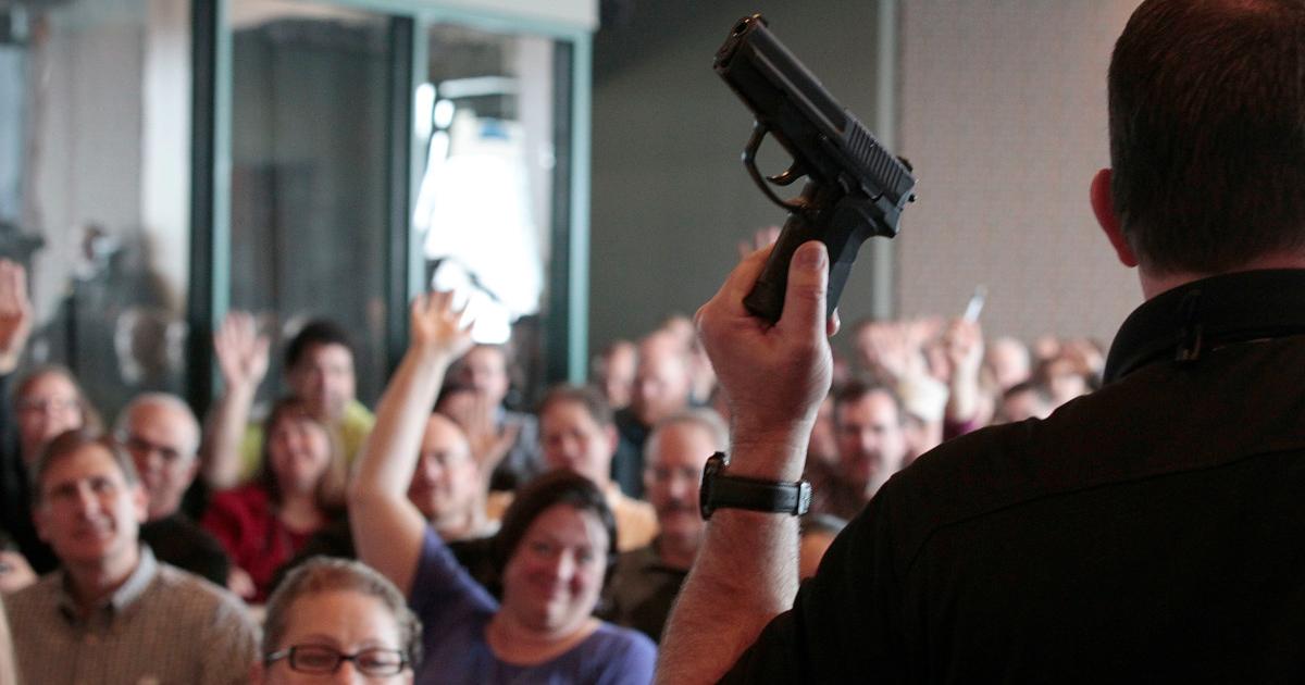 όπλα καθηγητές