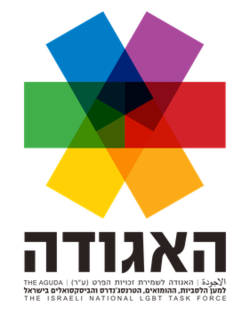 The Aguda – Israel's LGBT Task Force