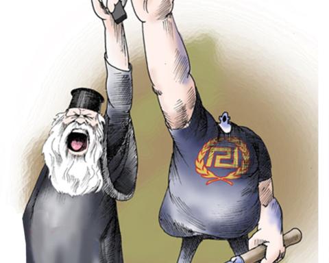 φασισμός και εκκλησία