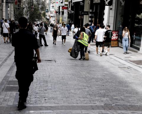 αγορά εργασίας