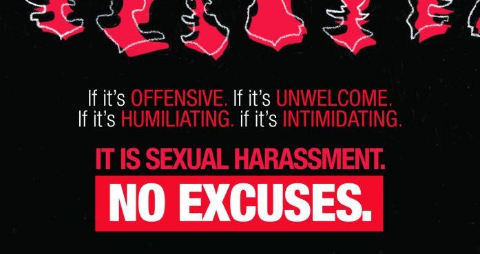 παρενοχληση